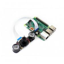 Камера Waveshare для RPi (IR-CUT Camera)