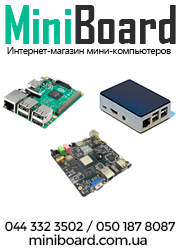 Купить миникомпьютер Raspberry Pi, Banana Pi, Orange Pi, Cubieboard