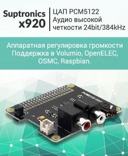 Suptronics x920